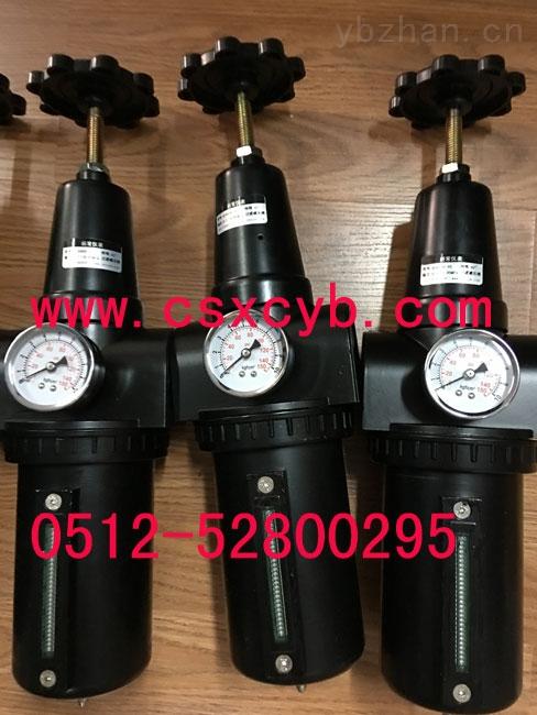 过滤减压阀AFR900-15,减压过滤器AFR900-20,二寸过滤减压阀,一寸半过滤减压阀