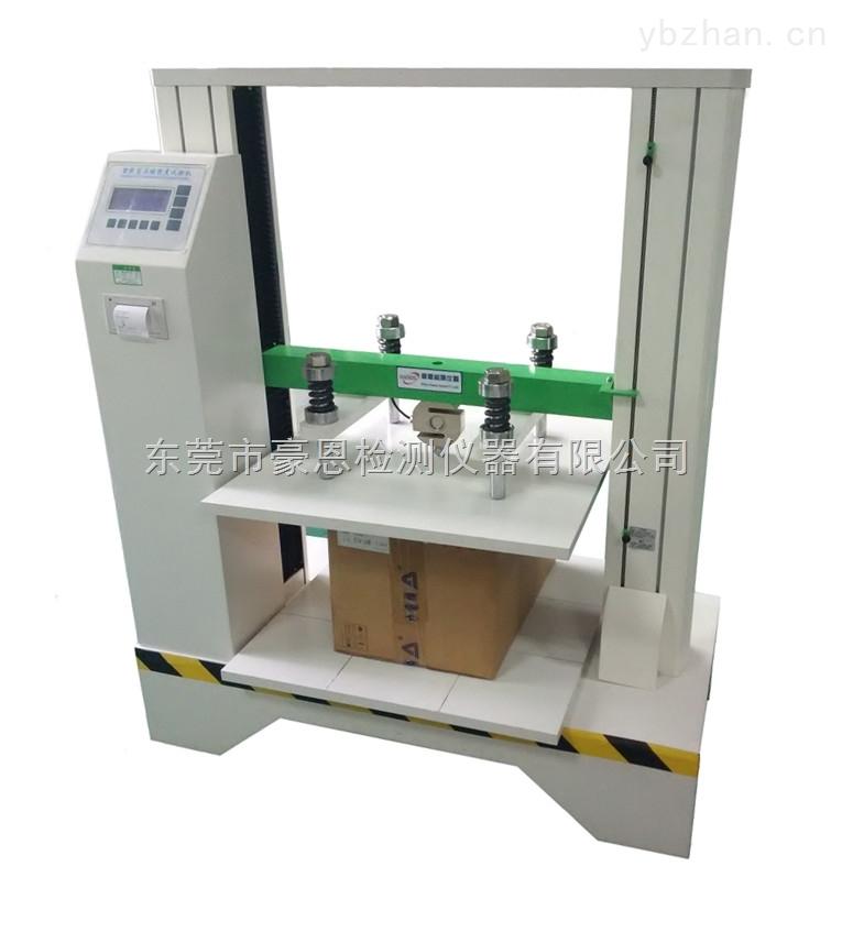 微電腦500KG紙箱抗壓試驗機