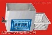 双频超声波清洗器 h
