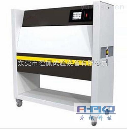 橡膠實驗用紫外線老化試驗箱/橡膠老化試驗箱