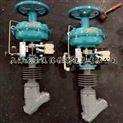 ZMQS-ZMQS气动疏水调节阀 气动Y型疏水阀