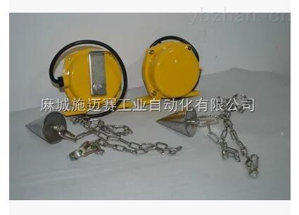 JWC料流检测器、带锁链型物料检测器