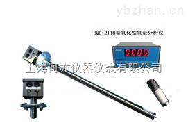 BQG-2118氧化鋯氧量分析儀