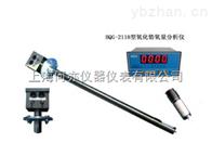 BQG-2118氧化锆氧量分析仪