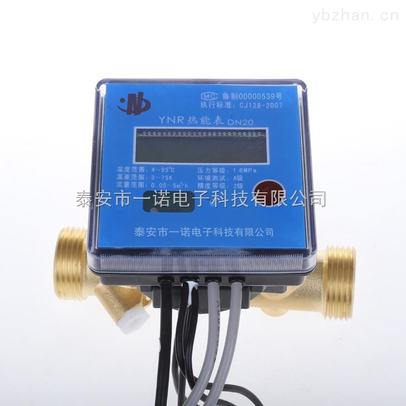 YNR-机械式热能表