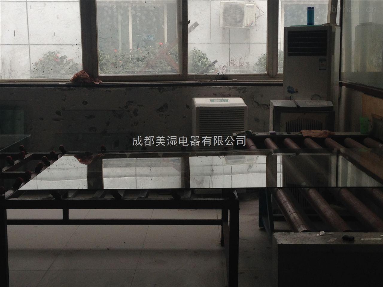 成都玻璃厂除湿机