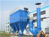 金屬硅礦熱電爐除塵器烘干機配套專用各種型號