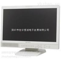 索尼液晶高清監視器LMD-2110MC