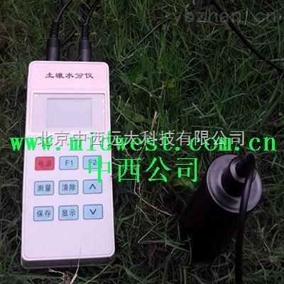 土壤水分仪/土壤湿度仪(国产、范围:0-100%;时间:≤2秒; 型号:M393823