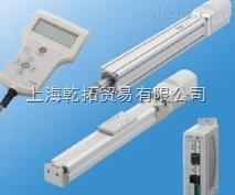 正品日本CKD电动执行器 喜开理执行器资料