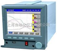 上海無紙記錄儀價格