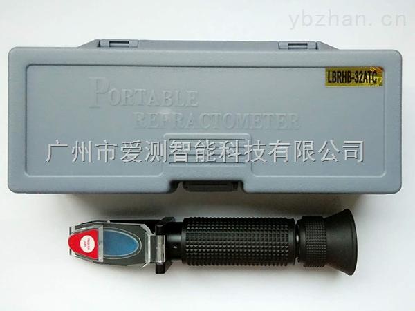 LBRHB-32ATC 光源補償手持折射儀糖度計
