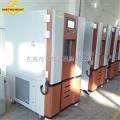 CF韶关高低温试验箱 电子设备高温环境试验