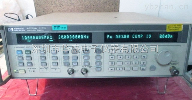 惠普HP83752A信号发生器Agilent安捷伦83752A信号发生器