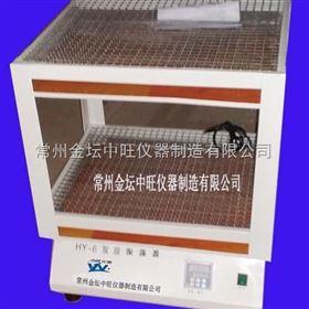 大容量卧式恒温恒湿摇床作用