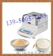 0.1mg高精度鹵素水分測定儀