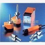 优质IFM潜水式压力传感器IY5052