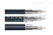 CSYV-50-12-1船用射频电缆