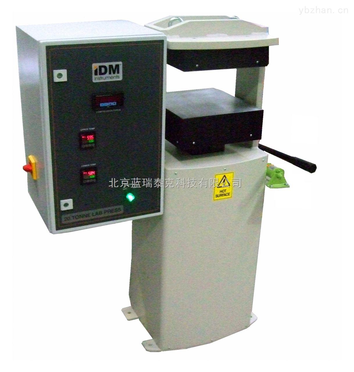 实验室热压机
