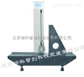 JKZC-300C型計算機型垂直度測量儀