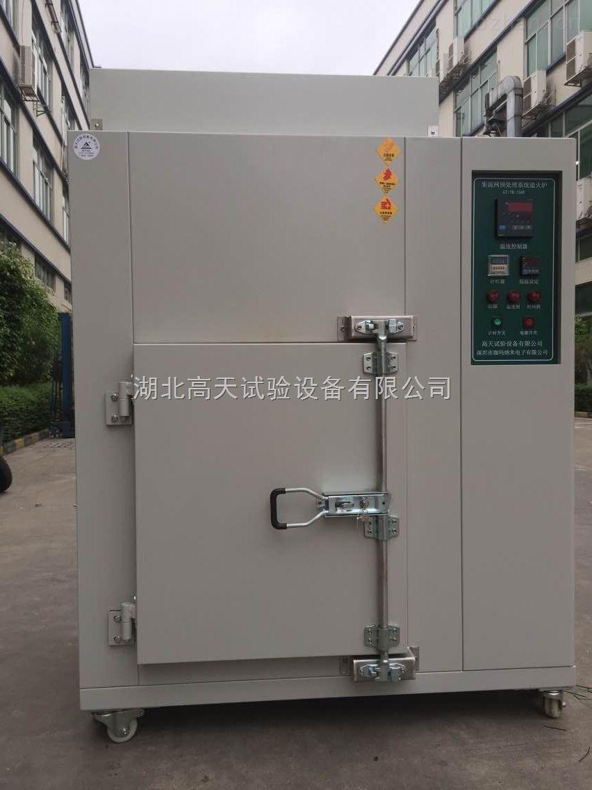 GT-TK-672-大型高温试验箱