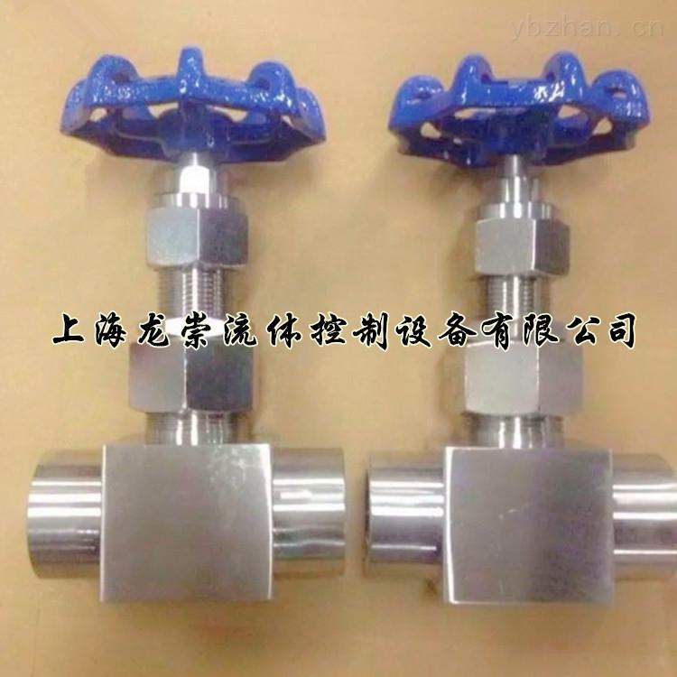 FJ61W-承插焊截止阀