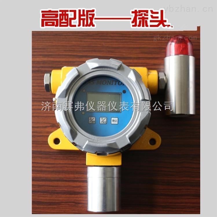 MIC-500-CO2二氧化碳濃度檢測儀,易燃易爆氣體報警裝置探測器