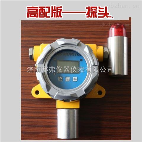 壁挂在线固定式甲醛报警器生产厂家,甲醛检测仪生产价格探测器控制器