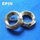 EPIN金属变径接头(增扩接头