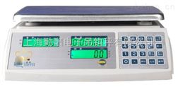 塑膠制品常用電子計數桌秤