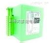 DY-110DP-DY-110DP端子排型电压电流继电器