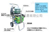 PJ-01G代理ARIMITSU有光工业,高压清洗机PJ-01G,欢迎咨询