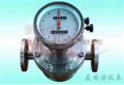 LC-E型鑄鋼橢圓齒輪流量計