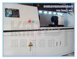 KN系列 传动轴扭转试验机