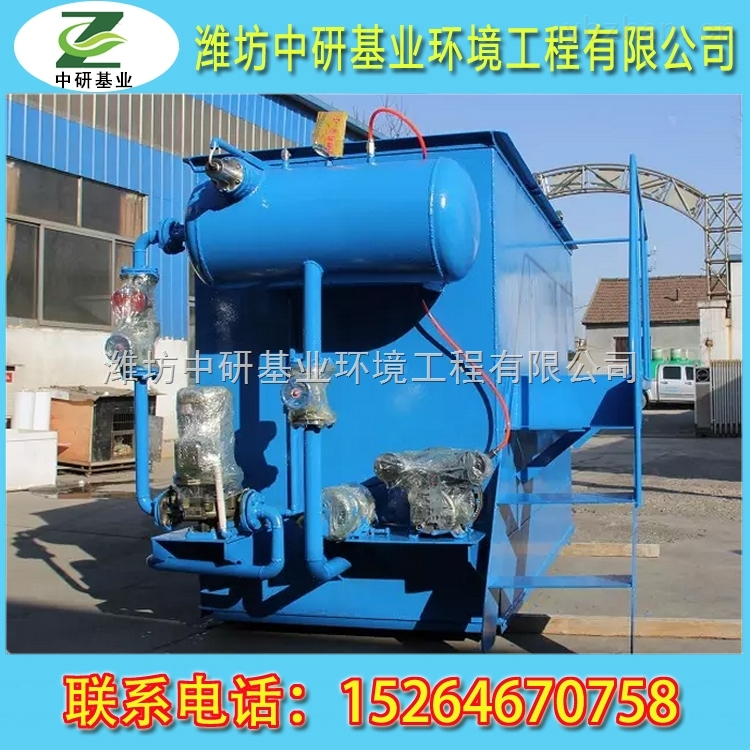 ZYWSZ-定安WSZ型一体化生活污水处理设备