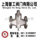 不锈钢旋塞阀价格、不锈钢旋塞阀型号、旋塞阀专业厂家