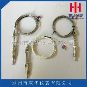 压簧式固定热电阻压簧式热电阻(正品)
