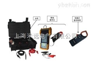 HDGC3836 直流系统接地故障测试仪