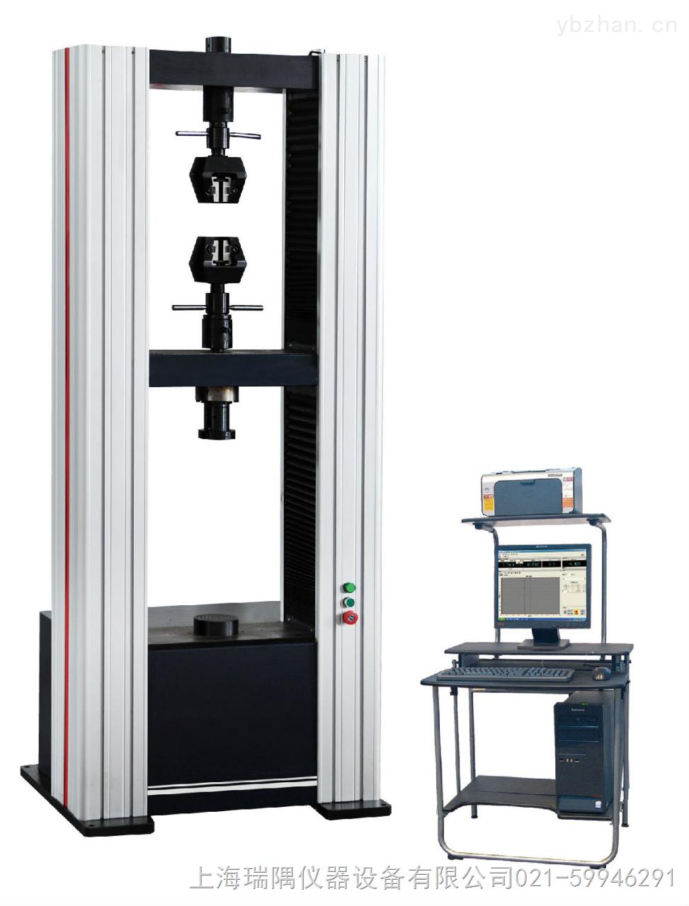 铝型材料拉力试验机