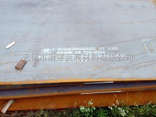 无锡钢板-钢板现货-生产优质钢板厂家