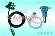 专业生产MAT-600系列智能电容式液位计
