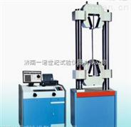 电液伺服钢绞线专用拉力试验机