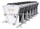D2干式冷却器