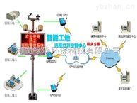 工地空气环境质量PM2.5扬尘监测仪