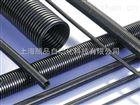 PMA尼龙软管PMA conduits(VAML,CYF,ESD ,PVD ,R90)