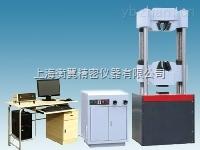 HY(WE)100060-高强度钢丝液压万能试验机优秀厂家
