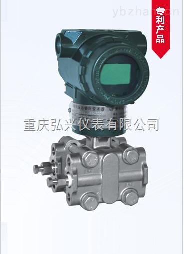 重庆弘兴仪表HX3051系列电容式变送器