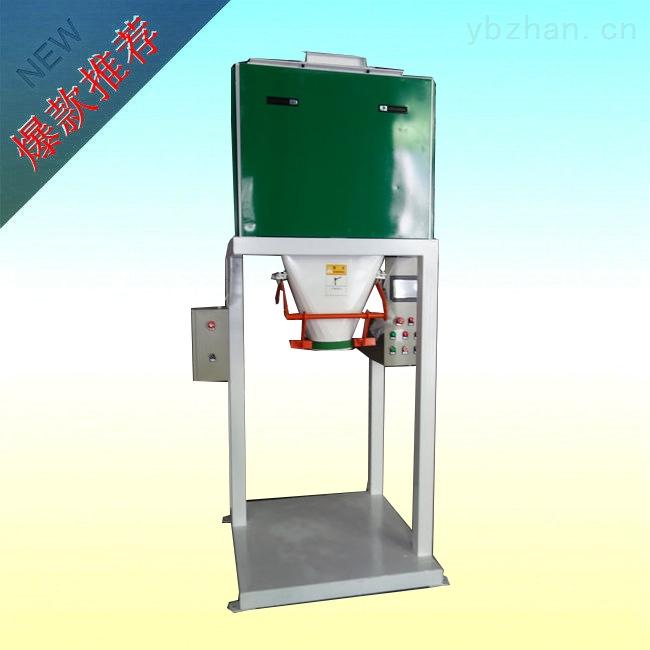 ZH-DCS-25-大米杂粮电子包装秤