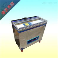HG-ZKJ-500自动食品真空包装机