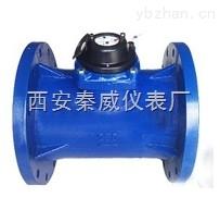 LXL50-200-可拆干式水表